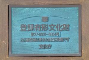 a02.21P1080755(1).JPG