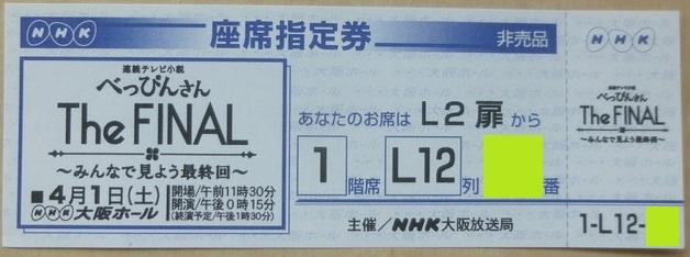 a12.P1390546 (2).jpg