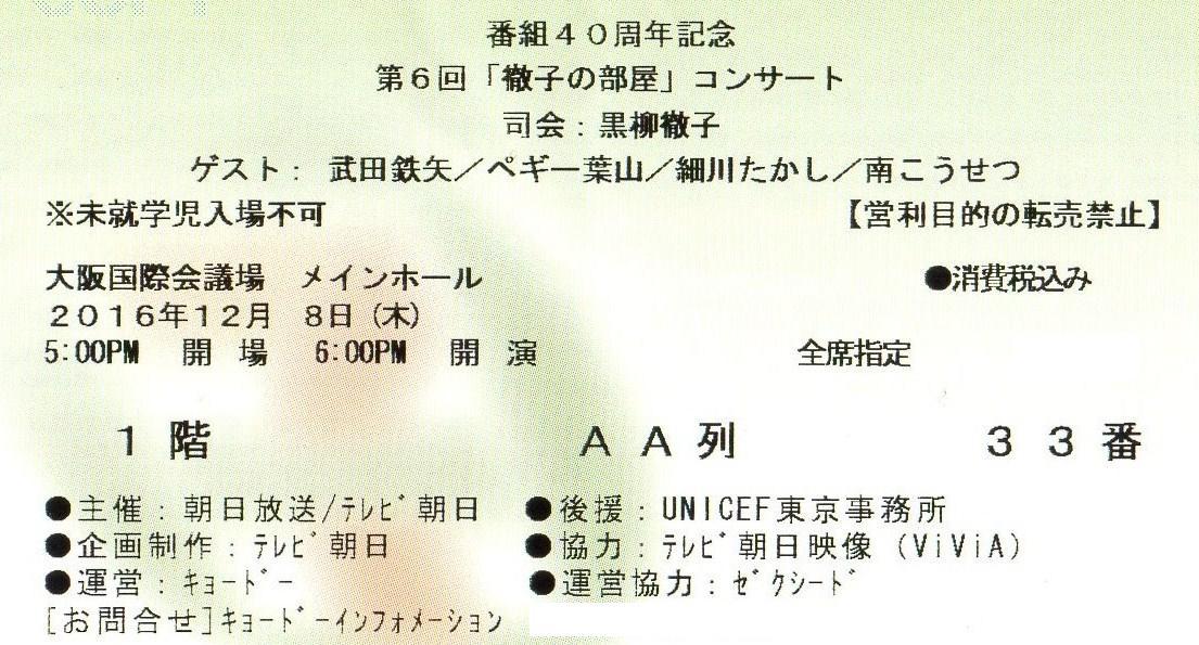 d13.aimg413 (1).jpg