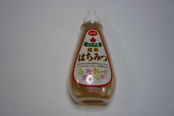 3.材料の蜂蜜.JPG