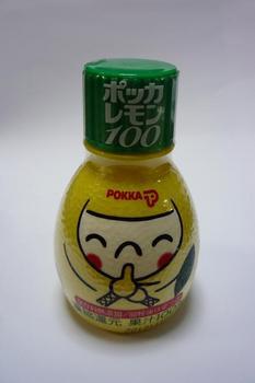 レモン汁.JPG