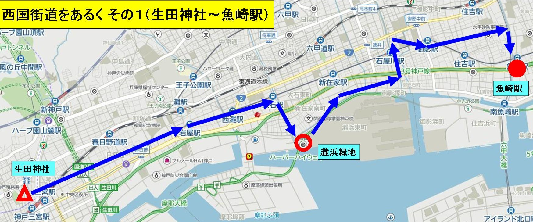 b地図block.jpg