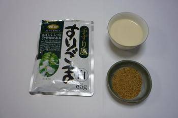 3.材料の豆乳とすりゴマ.JPG