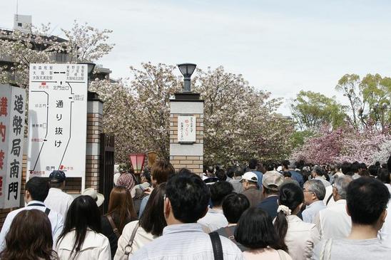 造幣局入口2.JPG